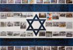 Большой Марина. История еврейского народа в фотографиях на флаге Израиля.