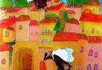 Большой Марина. Золотой Иерусалим