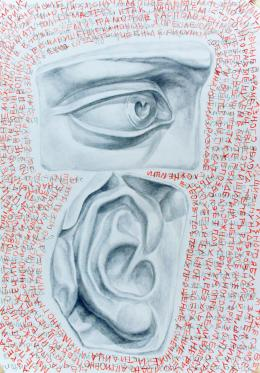 "Plotkin Dmitry. EAR AND EYES - series ""STUDY ON THE BACKGROUND OF THE FLOW OF CONSCIOUSNESS"" ( 29x43 см / бумага / карандаш / 2017 г. )"
