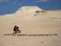 Bleikh Galina.  Земля, обетованная Галине Блейх. Перформанс (  )