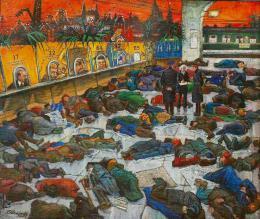 Каплан Самуил. Вокзал ( 1990 г. )