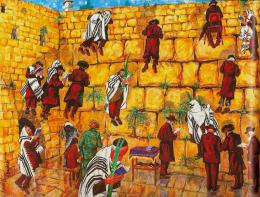 Каплан Самуил. Молитвы ( 1995 г. )